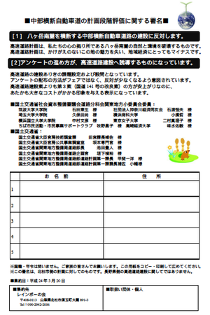 20120304_224751